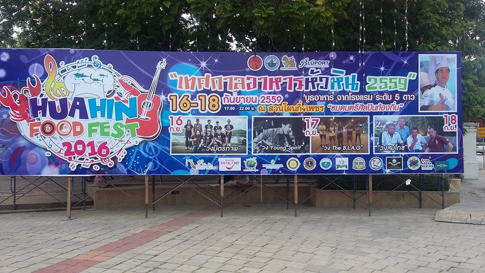 Hua Hin Food Fest