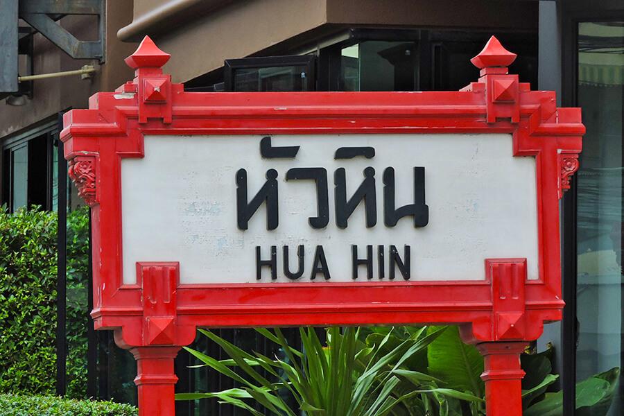 Hua Hin Sign