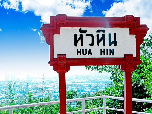 Hua Hin Sign - Hin Lek Fai