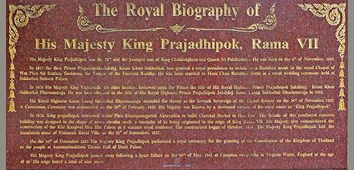King Prajadhipok (Rama VII)