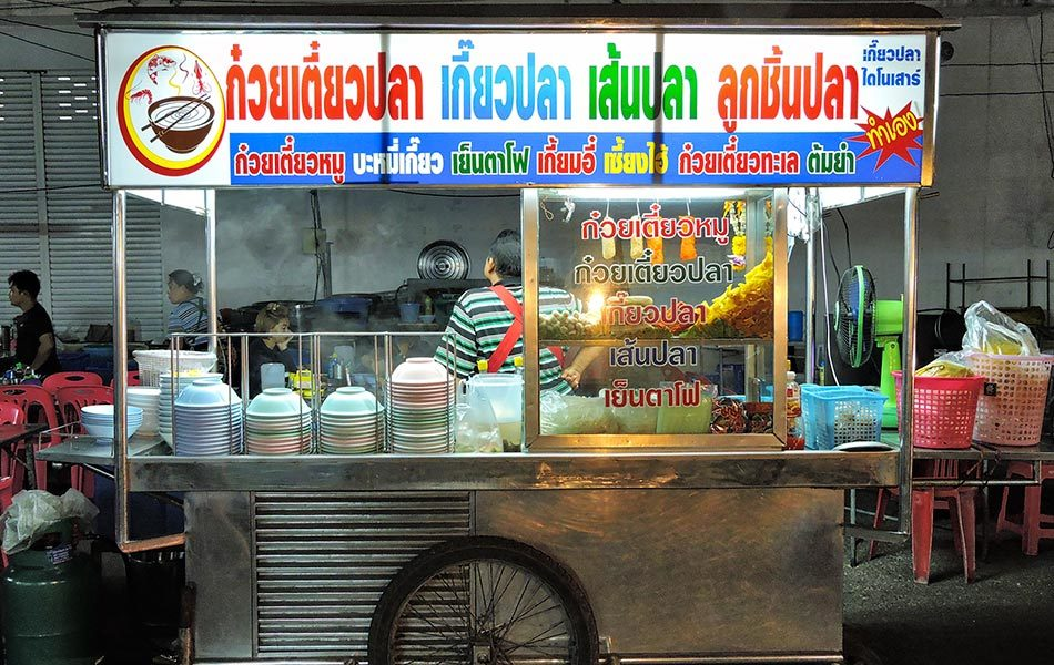 Mobile Soup Vendor